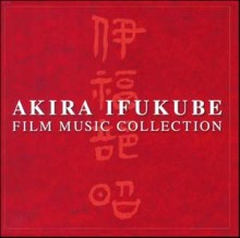 Akira_Ifukube_Collection_AI1914
