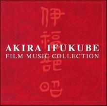 Akira_Ifukube_Collection_AI1914
